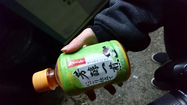 f:id:Yokohama_H021:20170224045208j:image