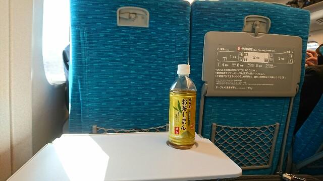 f:id:Yokohama_H021:20170228081122j:image