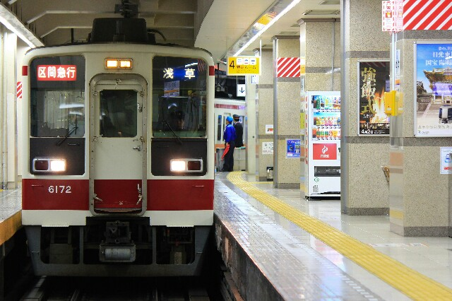 f:id:Yokohama_H021:20170420180639j:image