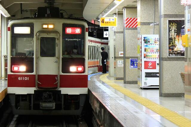 f:id:Yokohama_H021:20170420181145j:image