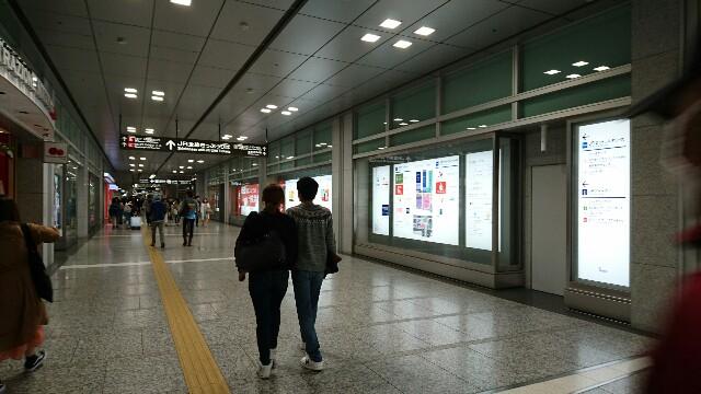 f:id:Yokohama_H021:20170423225954j:image