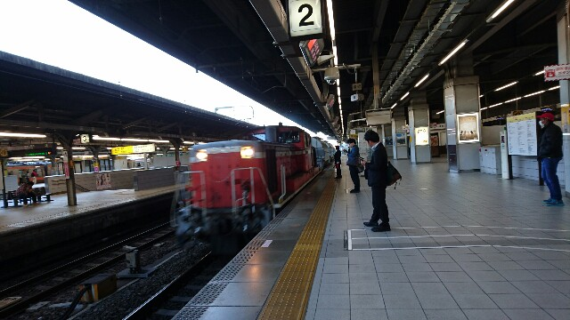 f:id:Yokohama_H021:20170423230312j:image