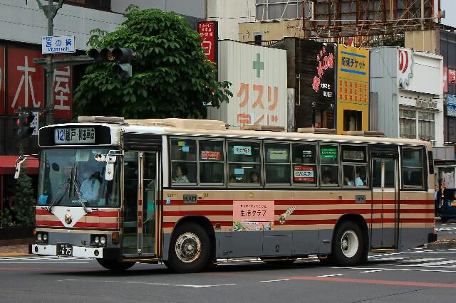 f:id:Yokohama_H021:20170528074724j:image