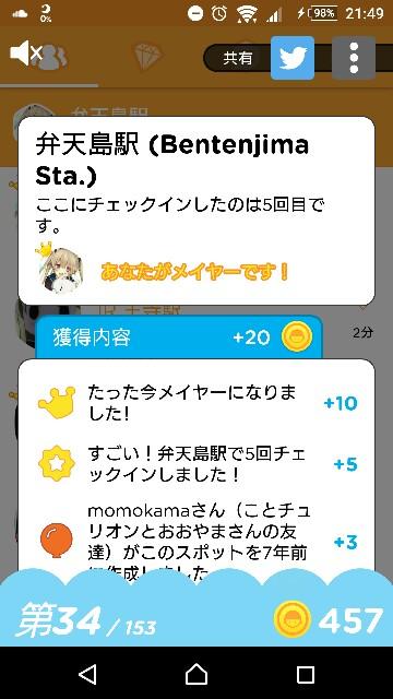 f:id:Yokohama_H021:20170603223439j:image