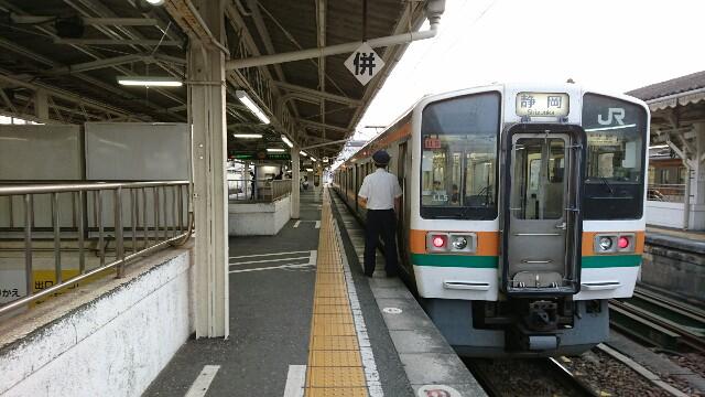 f:id:Yokohama_H021:20170617192840j:image