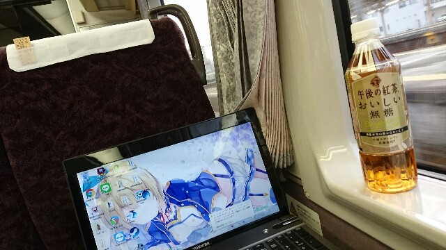 f:id:Yokohama_H021:20170617192921j:image
