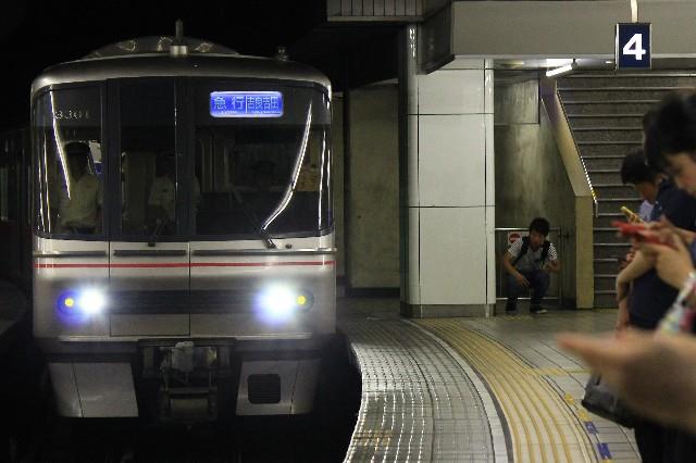 f:id:Yokohama_H021:20170711003603j:image