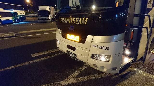 f:id:Yokohama_H021:20170925125241j:image