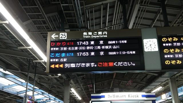 f:id:Yokohama_H021:20170927071243j:image
