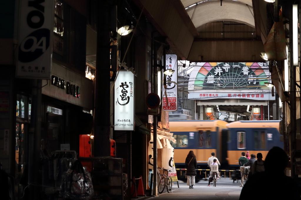 f:id:Yokohama_H021:20180301163017j:plain