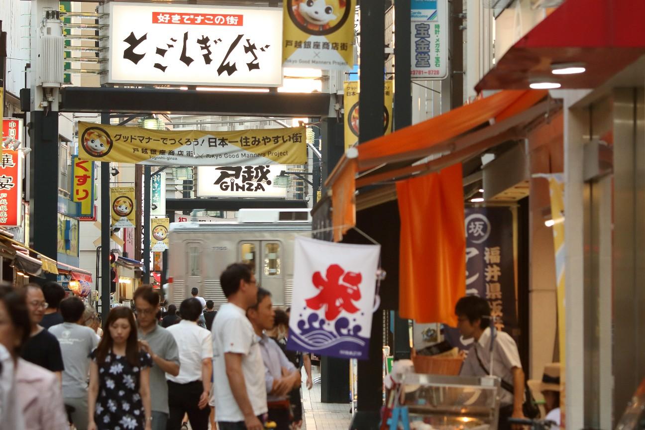f:id:Yokohama_H021:20180918125144j:image