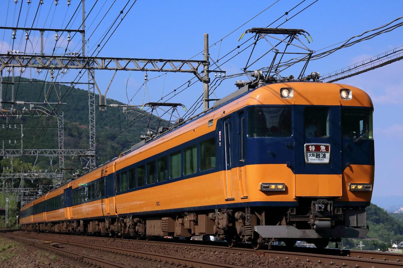 f:id:Yokohama_H021:20181019195507j:image