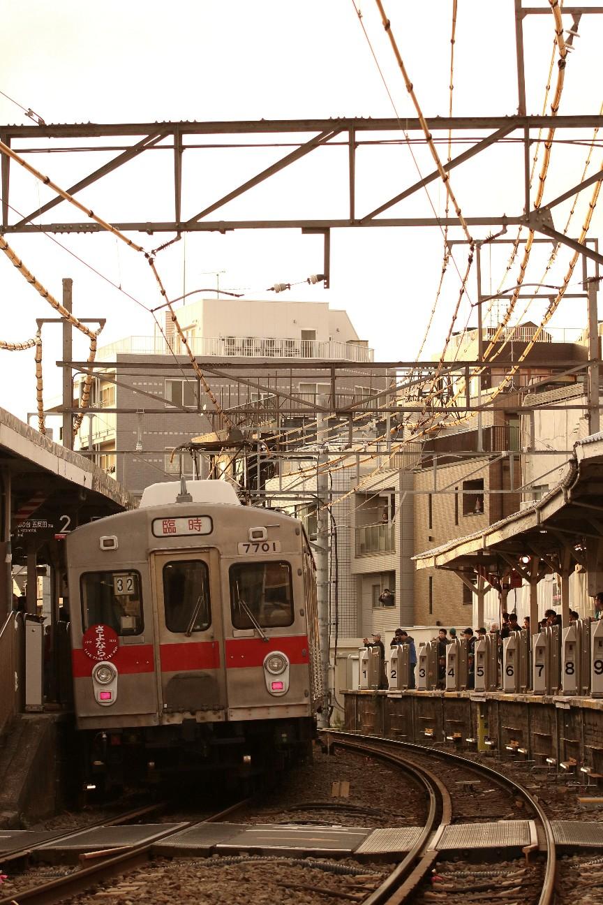 f:id:Yokohama_H021:20181126163125j:image
