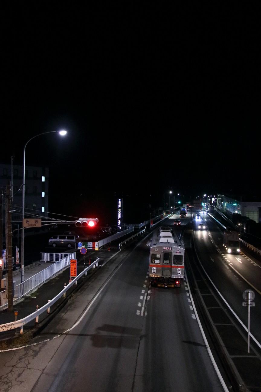 f:id:Yokohama_H021:20190113114530j:image