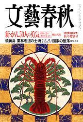 f:id:YokoiMoppo:20130723043234j:image:w114