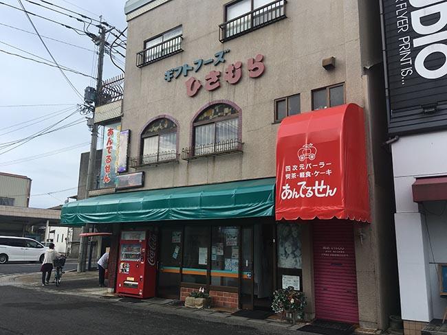 f:id:Yokumiru:20191018173912j:plain