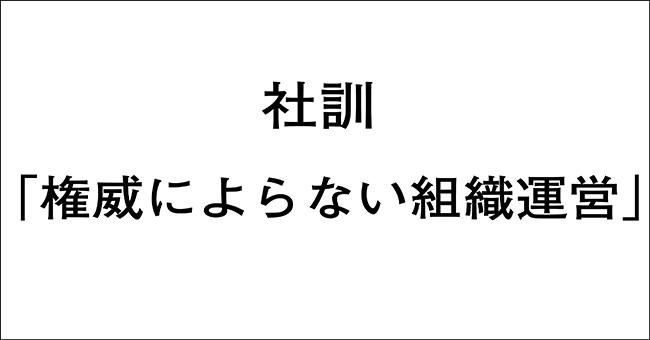 f:id:Yokumiru:20200601234154j:plain