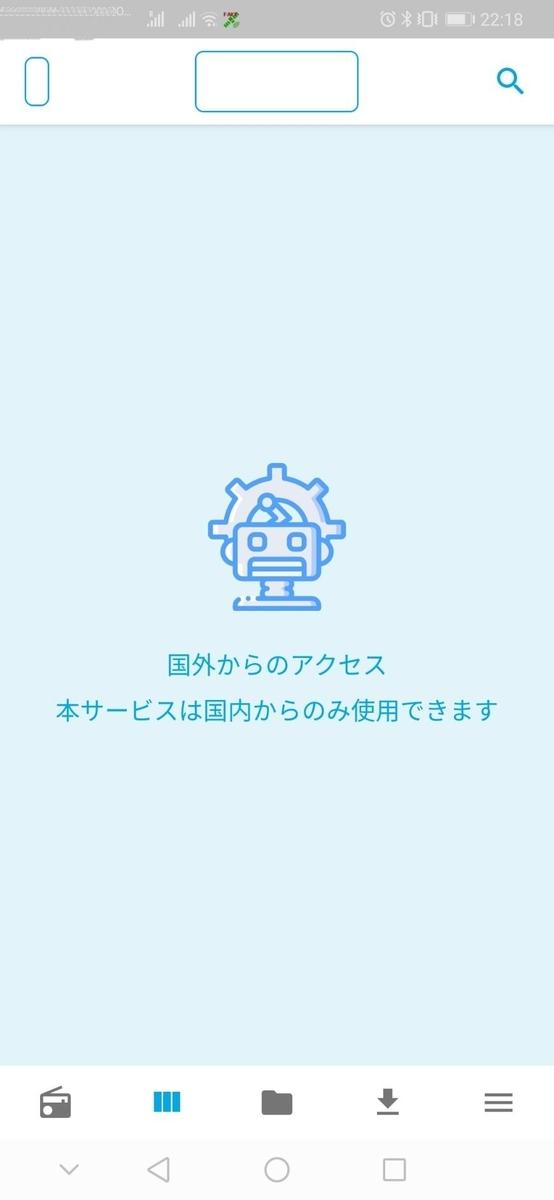 f:id:YonjyuOyaji:20191109160623j:plain