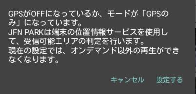 f:id:YonjyuOyaji:20191203144337p:plain