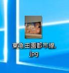 f:id:Yonosamochi:20161211223925j:plain