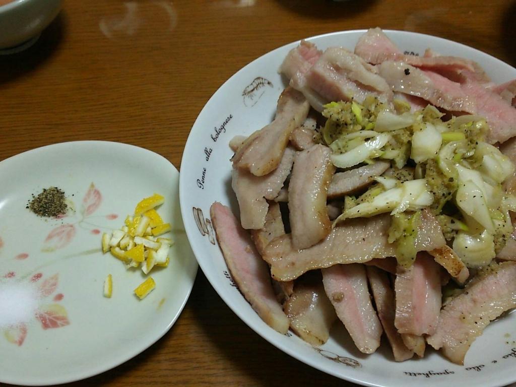f:id:Yonosamochi:20161219100851j:plain