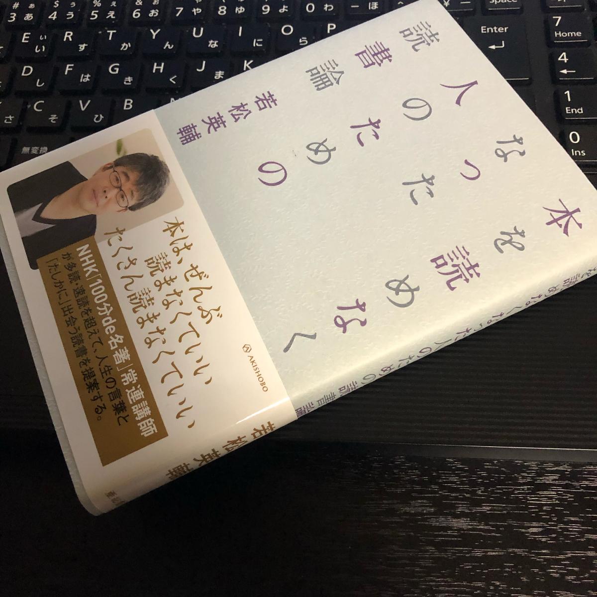 f:id:Yorimichi-Online:20210522050207j:plain