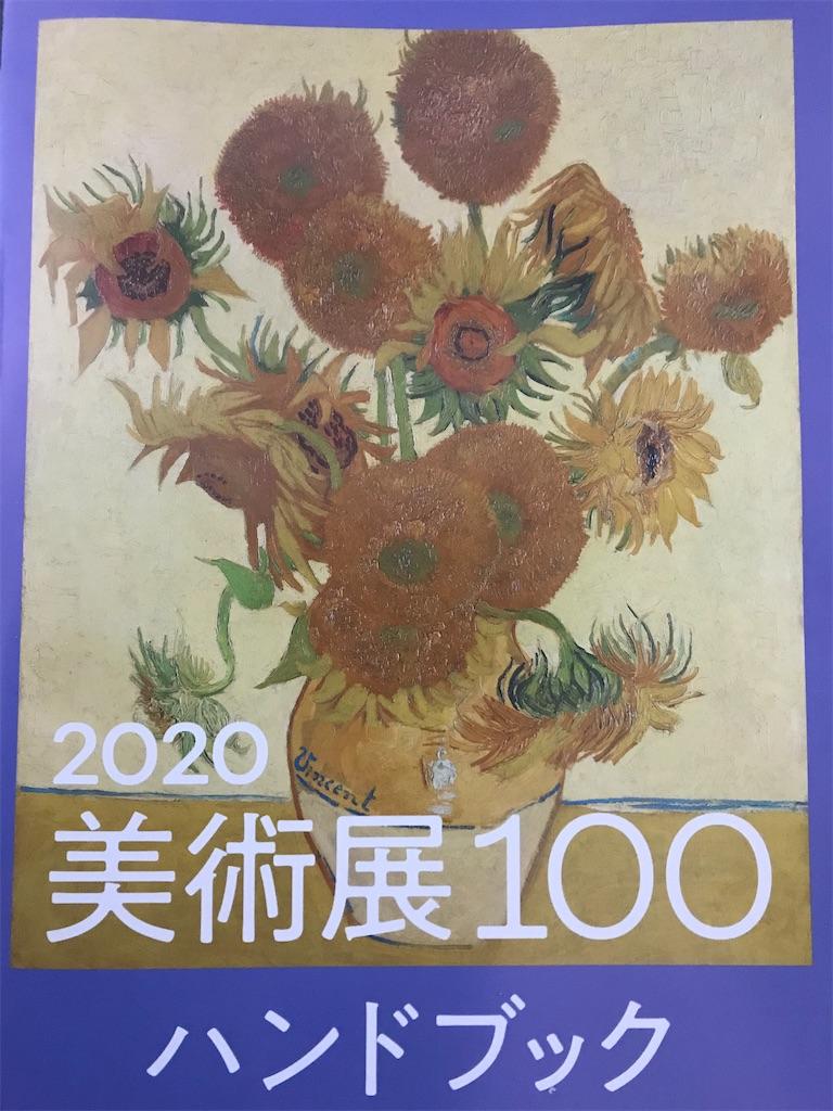 f:id:YoroCon:20200101223205j:image