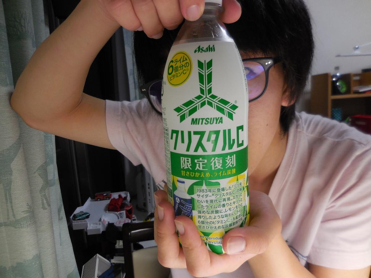 f:id:YosanoSanoRaoko:20210724180949j:plain