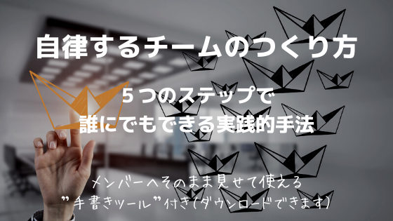 f:id:YoshiArakawa:20191102155435p:plain