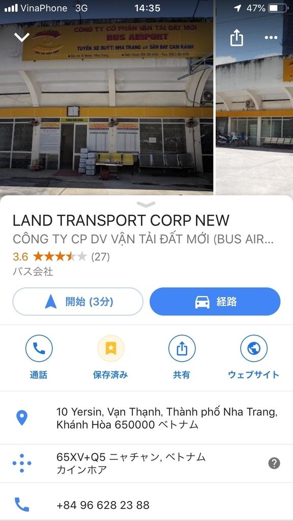 f:id:YoshiNhi:20181112131131j:plain