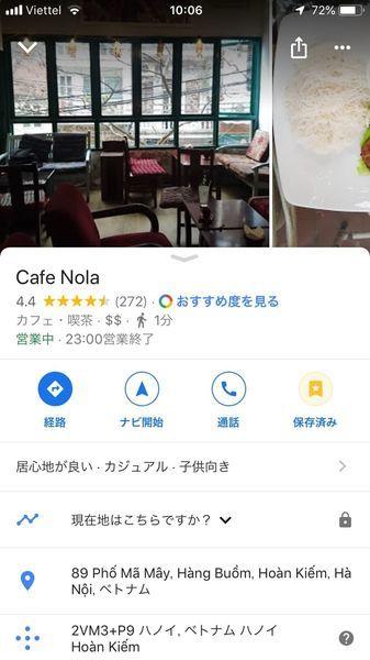 f:id:YoshiNhi:20190209151343j:plain