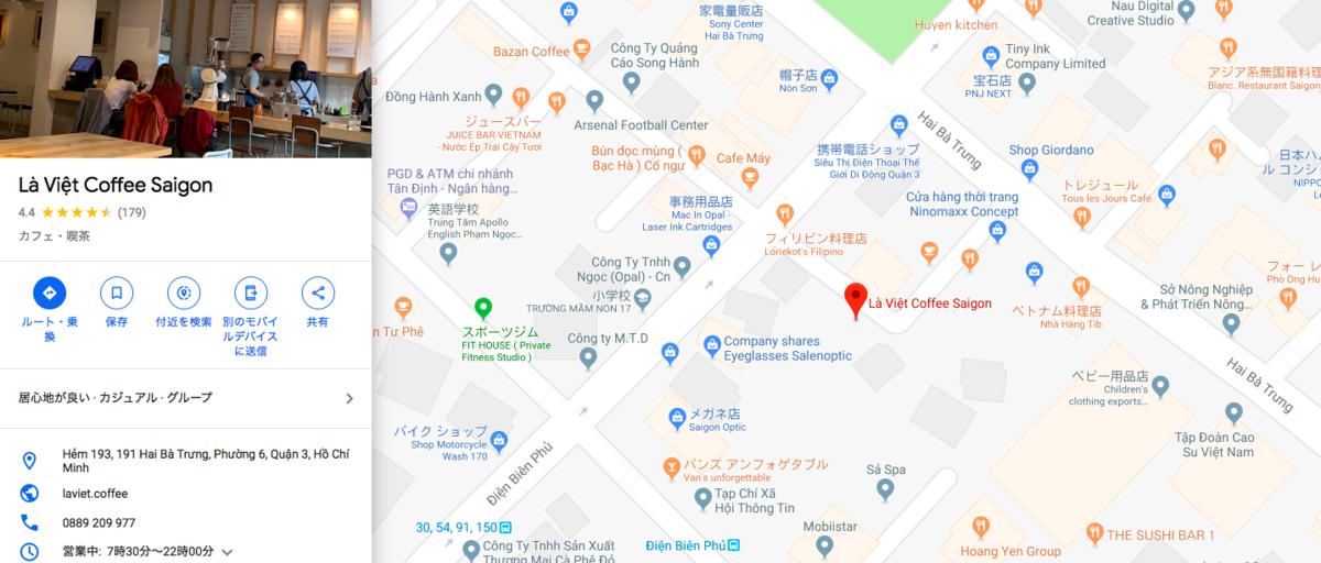 f:id:YoshiNhi:20190501182157p:plain