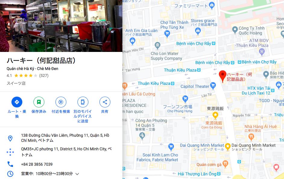 f:id:YoshiNhi:20191116190108p:plain