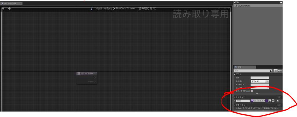 f:id:YoshiakiNakamichi:20171213155408p:plain