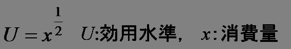 f:id:YoshifumiOkawa:20110115092543p:image