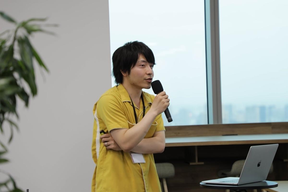 f:id:Yoshihide0330:20190516141354j:plain