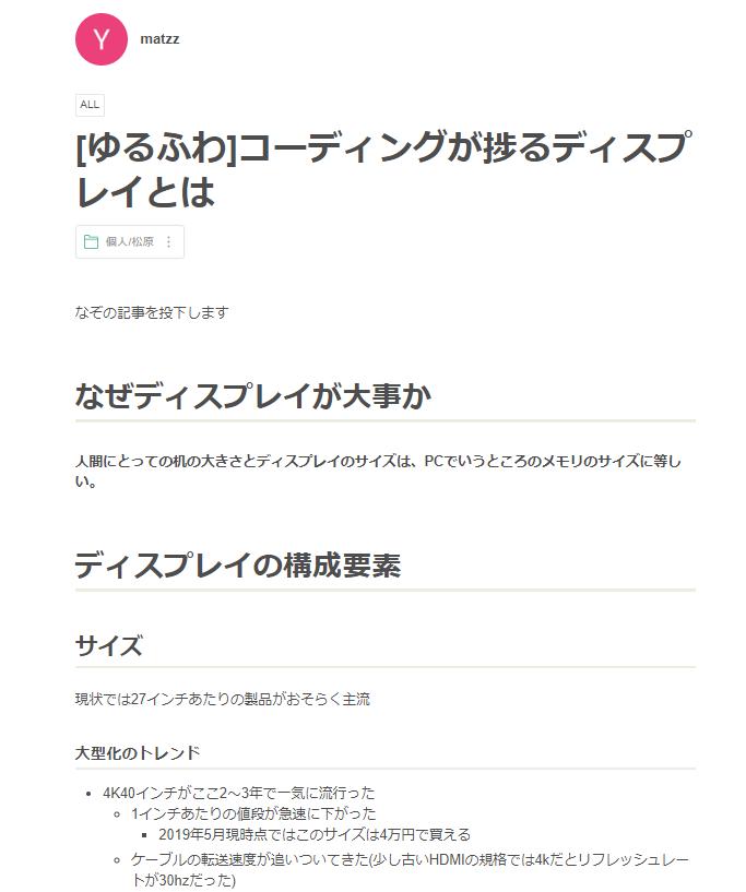f:id:Yoshihide0330:20190625103043p:plain