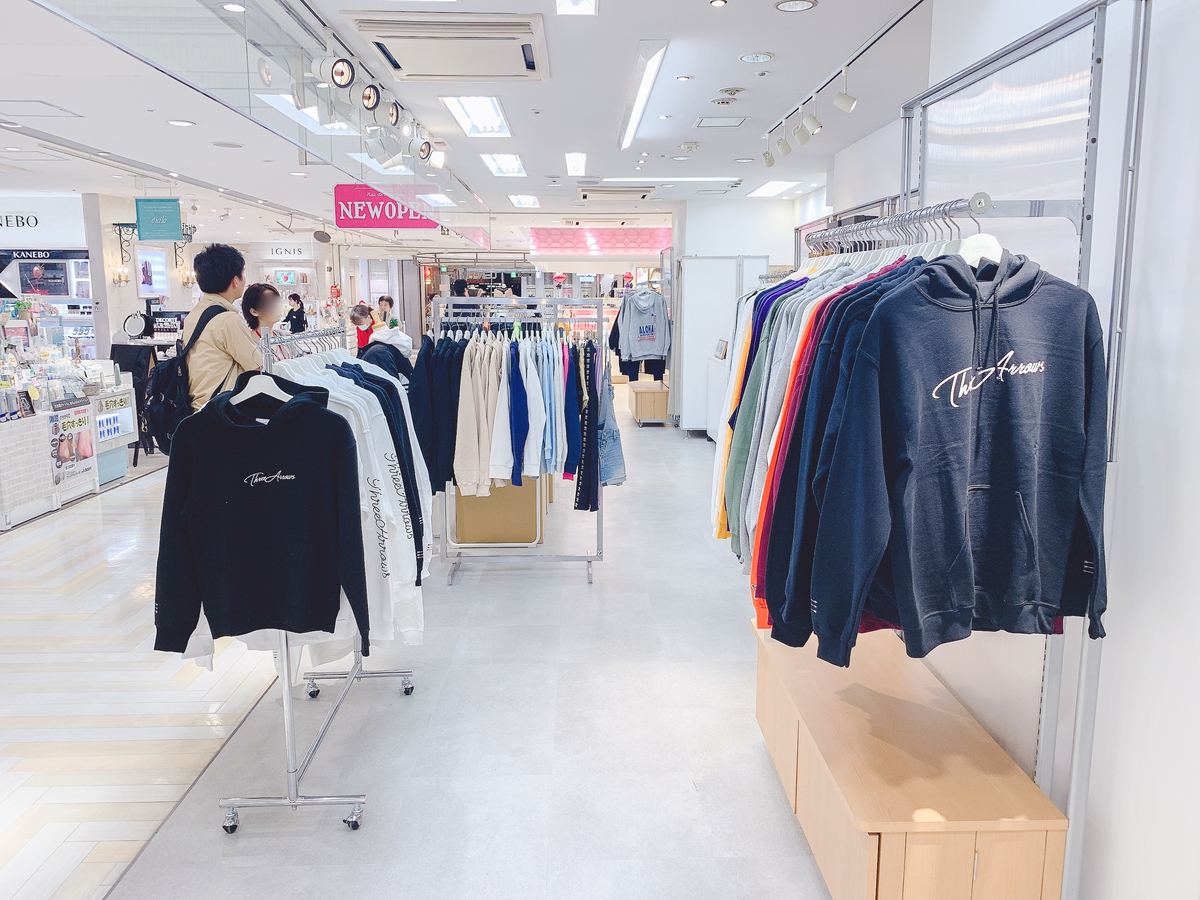 f:id:Yoshihide0330:20191005101607j:plain
