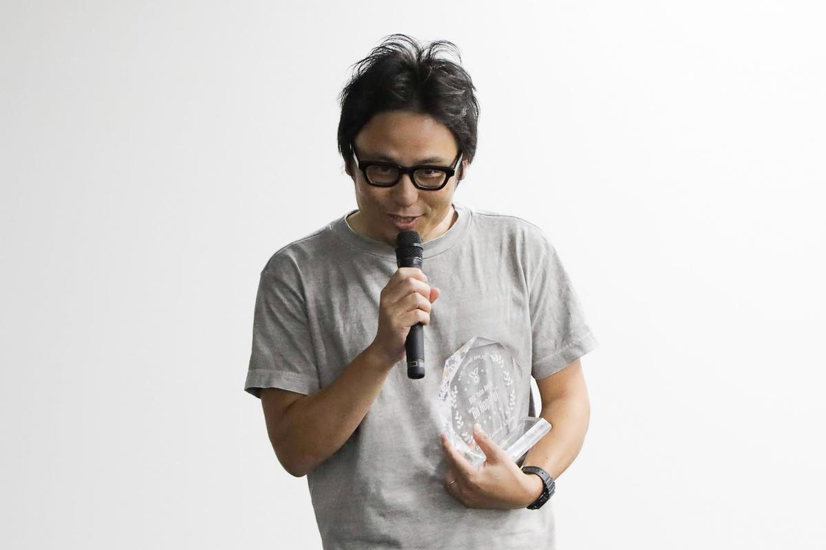 f:id:Yoshihide0330:20191009145602j:plain