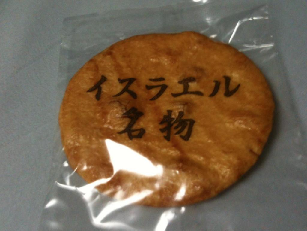 f:id:YoshihikoK:20180626051533p:plain