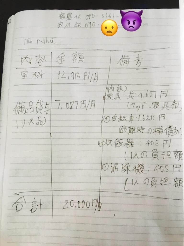 f:id:YoshihikoK:20181118014510j:plain