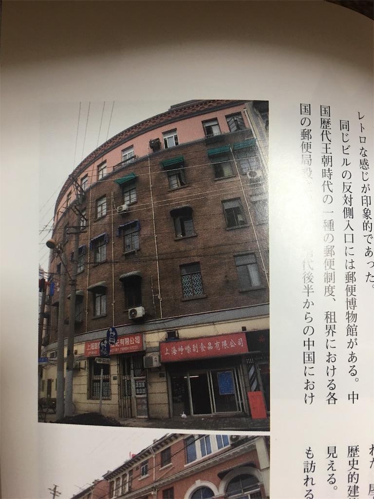 f:id:YoshihikoK:20181215003405j:image