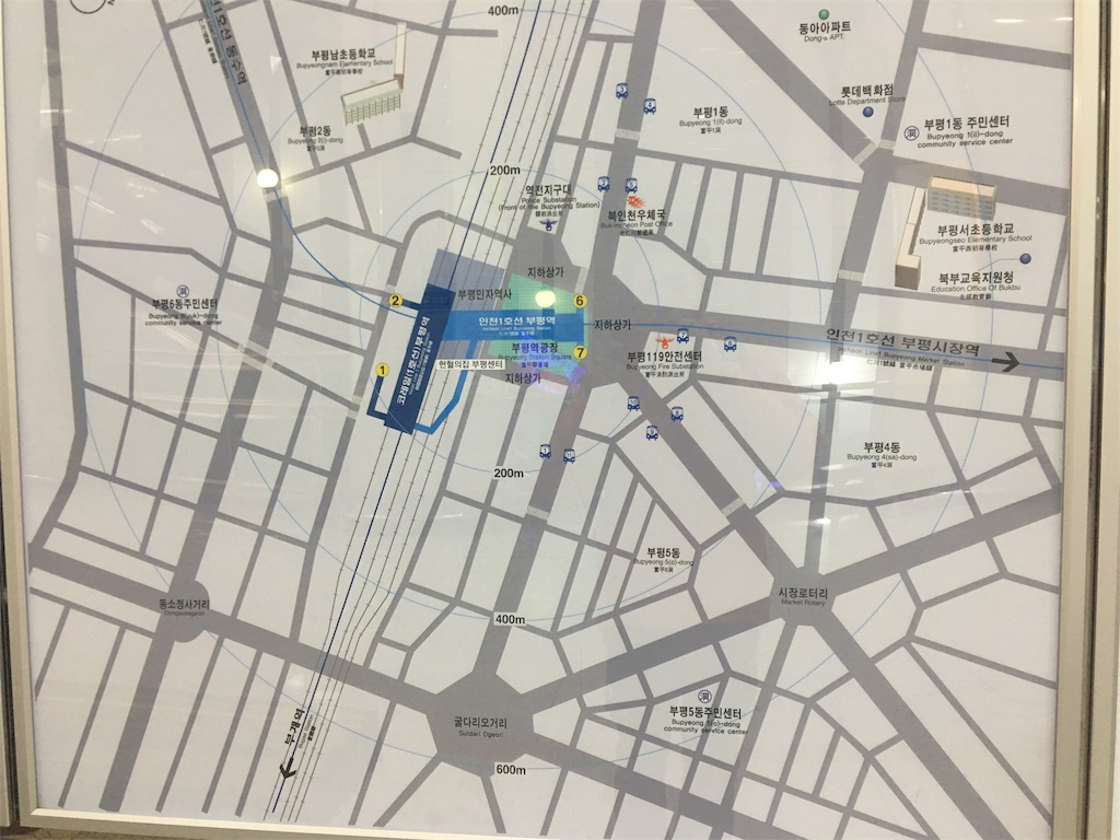 f:id:YoshihikoK:20181220070030j:image