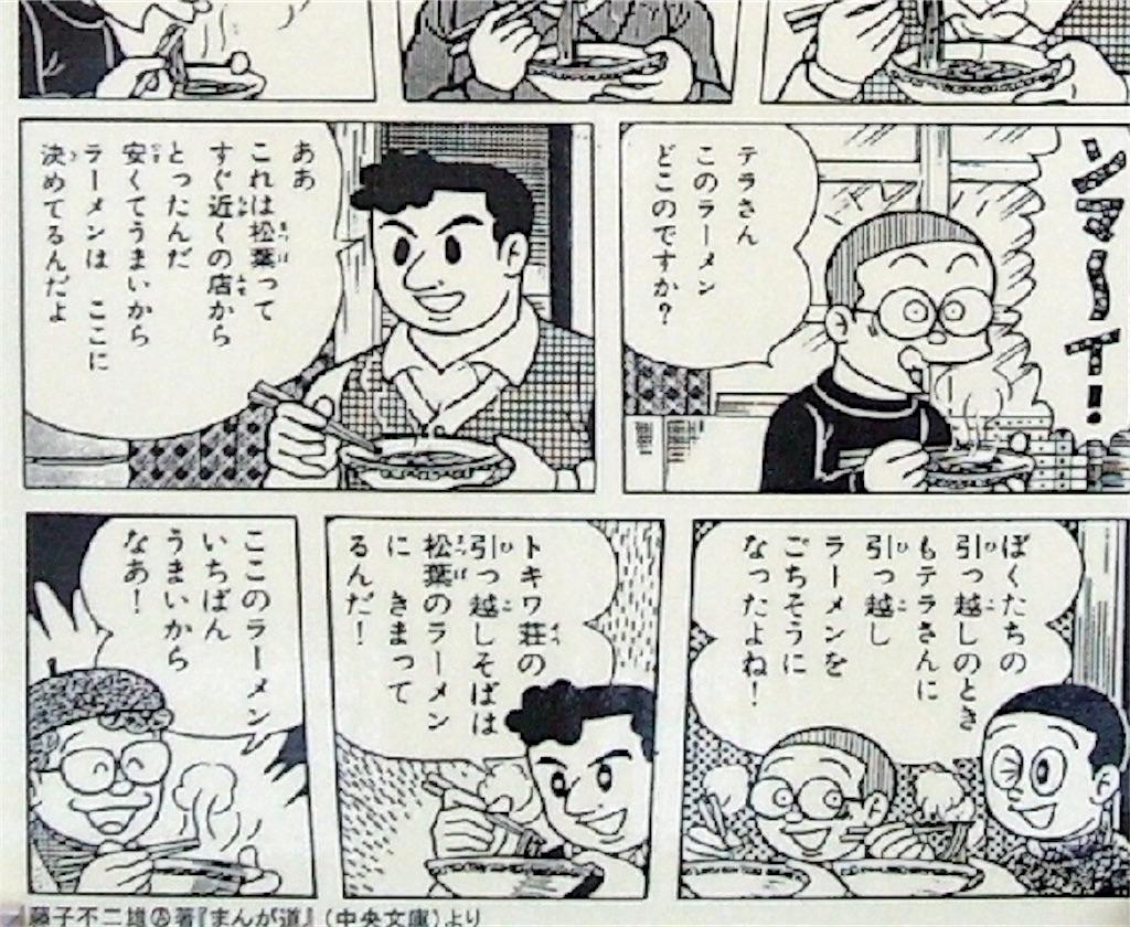 f:id:YoshihikoK:20181221153914j:image