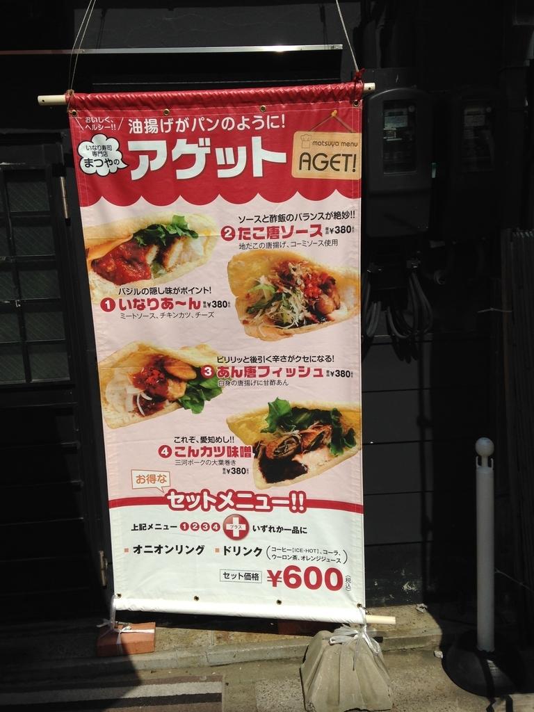 f:id:YoshihikoK:20190117061427j:plain