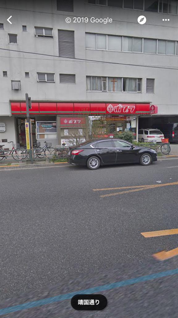 f:id:YoshihikoK:20190123114418p:image