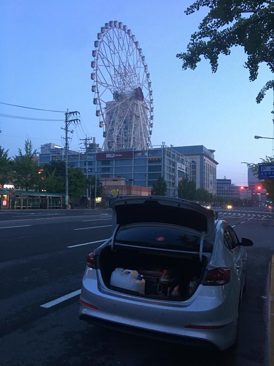 f:id:YoshihikoK:20191104154826j:plain