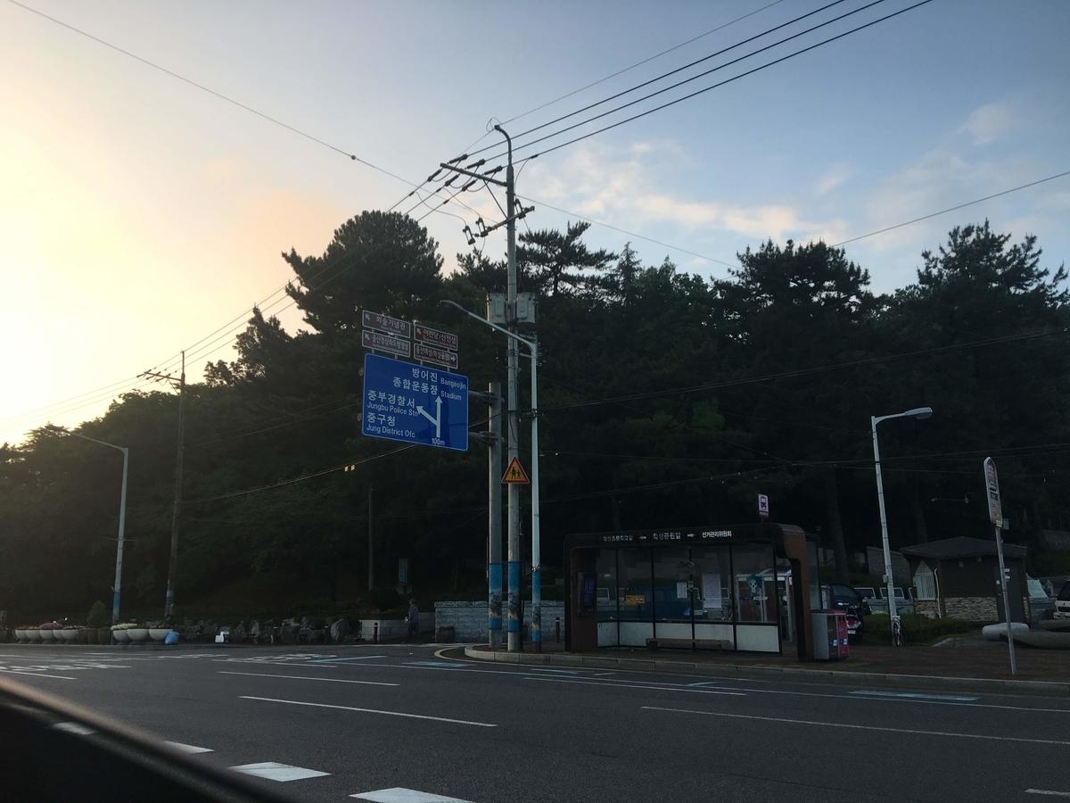 f:id:YoshihikoK:20191104154947j:plain