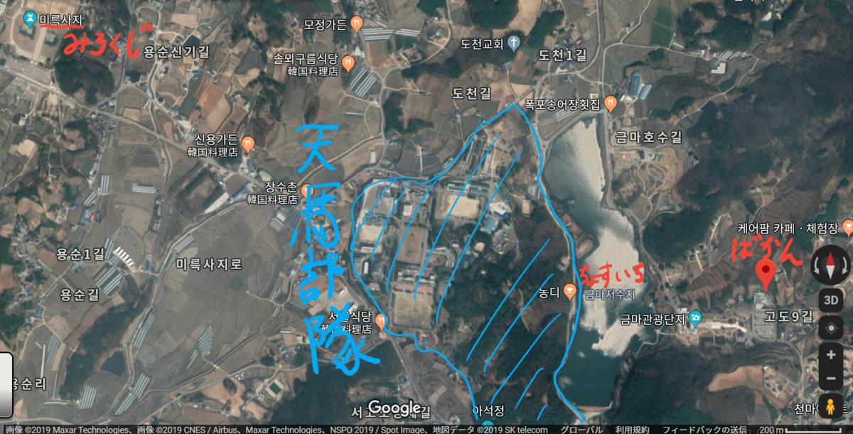 f:id:YoshihikoK:20191106025523p:plain