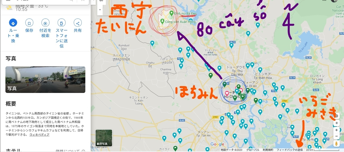 f:id:YoshihikoK:20200502130438j:plain